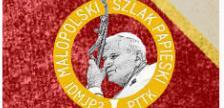 Małopolski Szlak Papieski im. Jana Pawła II logotyp
